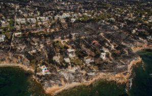 Φονική πυρκαγιά στο Μάτι Αττικής: Τι είδαμε από τους δορυφόρους…