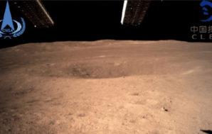 Η Κίνα στη «σκοτεινή» πλευρά της Σελήνης