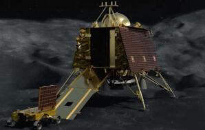Chandrayaan 2: H επαφή της σεληνακάτου με το Κέντρο Ελέγχου…