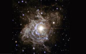 Η ESA παρουσιάζει το νέο κατάλογο μεταβλητών πηγών Hubble Catalog…