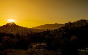 Θερινό Ηλιοστάσιο: η μεγαλύτερη ημέρα του έτους